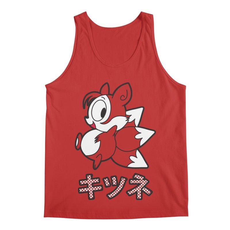 Katakana Kitsune Men's Regular Tank by Kappacino Creations