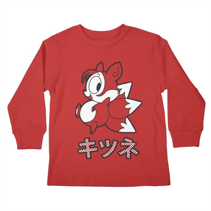 Katakana Kitsune Kids Longsleeve T-Shirt by Kappacino Creations