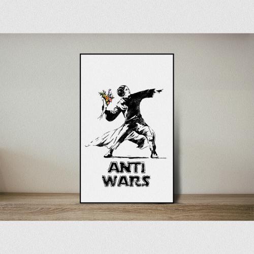Anti-Wars