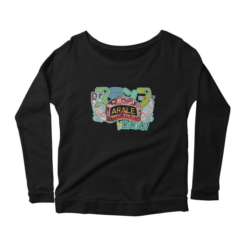Arare Women's Scoop Neck Longsleeve T-Shirt by · STUDI X-LEE ·