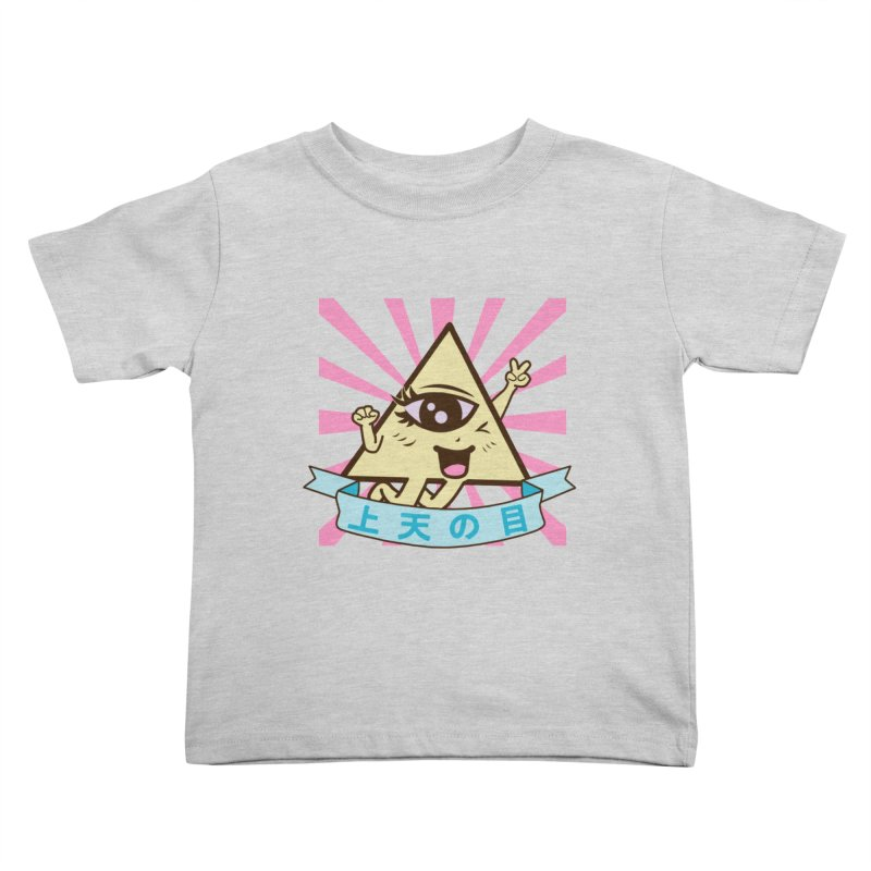 Kawaii of Providence Kids Toddler T-Shirt by Thirty Silver