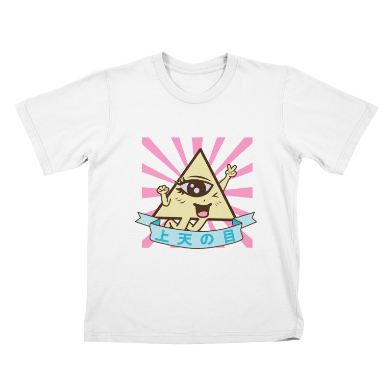 Kawaii of Providence Kids T-Shirt by Thirty Silver