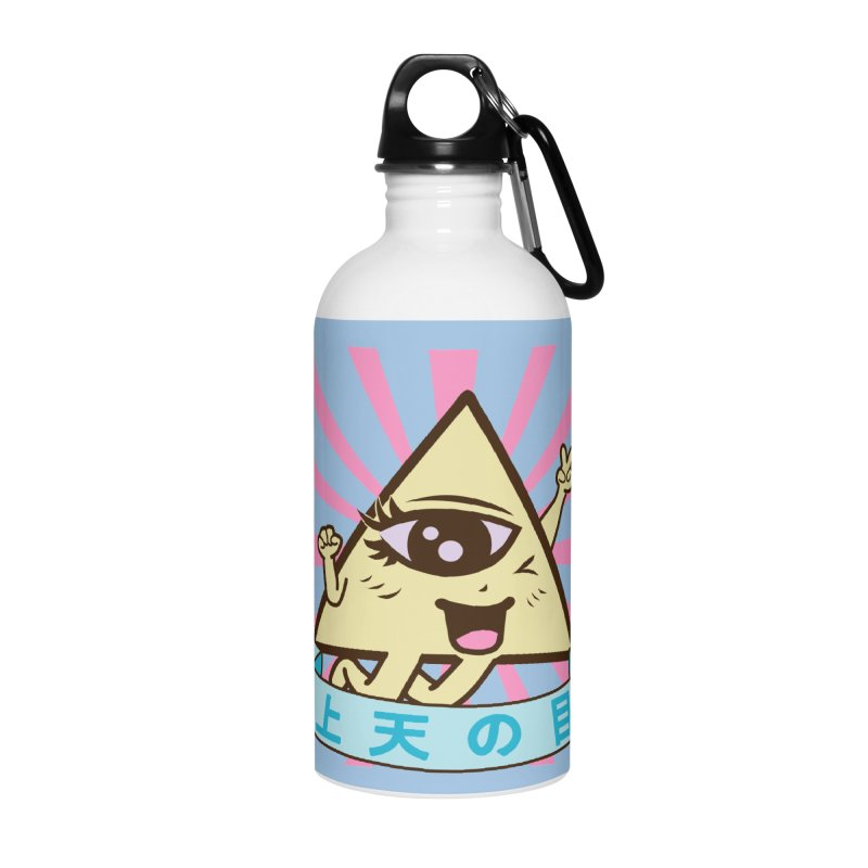 Kawaii of Providence Accessories Water Bottle by Thirty Silver