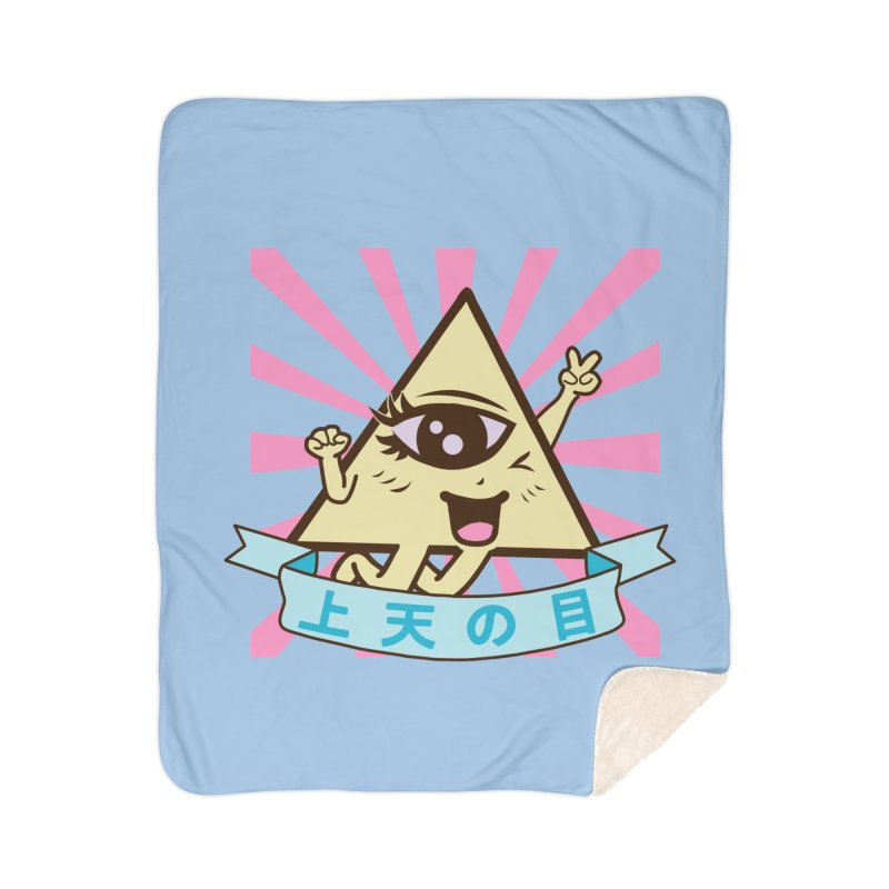Kawaii of Providence Home Sherpa Blanket Blanket by Thirty Silver