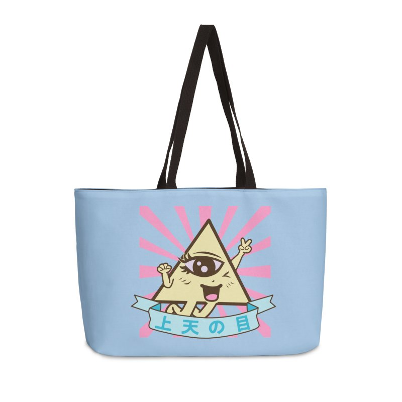 Kawaii of Providence Accessories Weekender Bag Bag by Thirty Silver