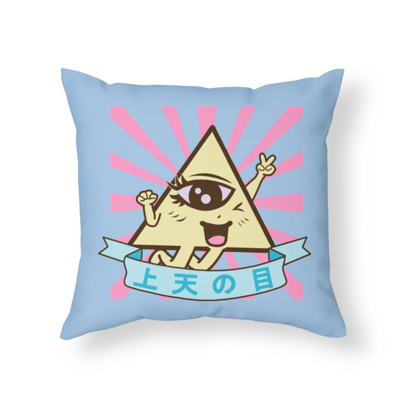 Kawaii of Providence Home Throw Pillow by Thirty Silver
