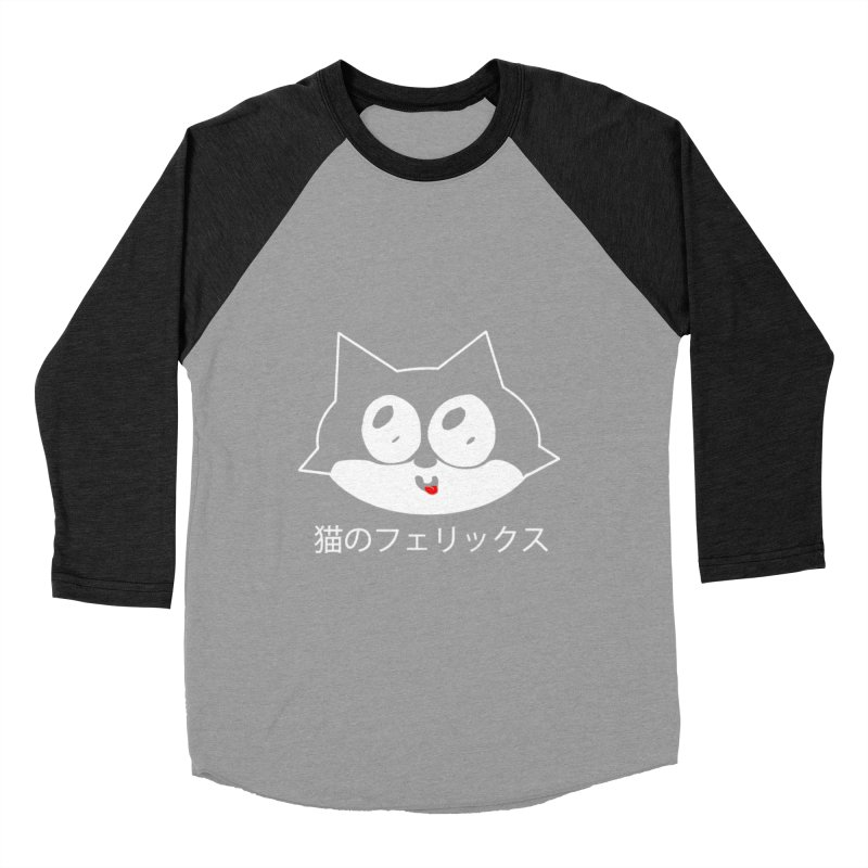 Felix Men's Baseball Triblend T-Shirt by Thirty Silver