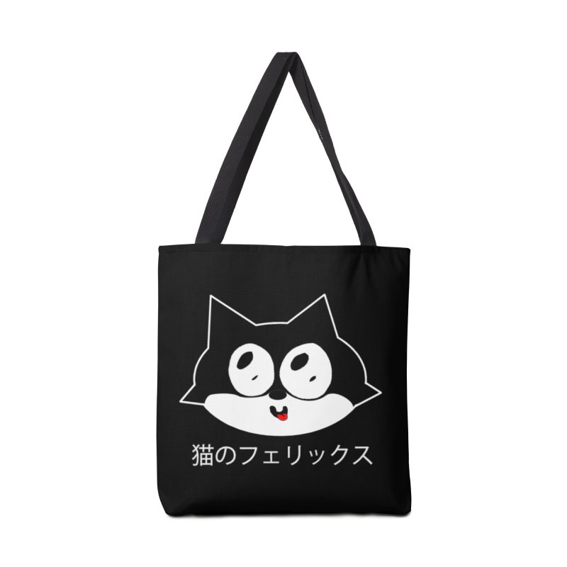 Felix Accessories Tote Bag Bag by Thirty Silver