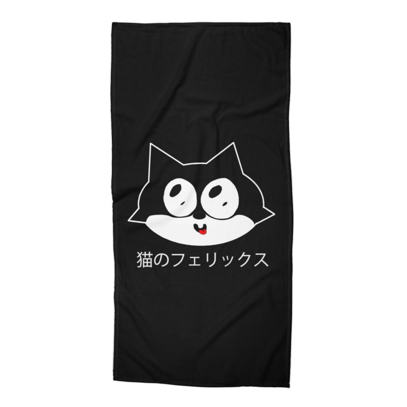 Felix Accessories Beach Towel by Thirty Silver
