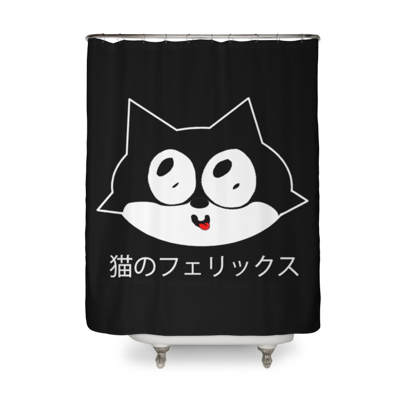 Felix Home Shower Curtain by Thirty Silver