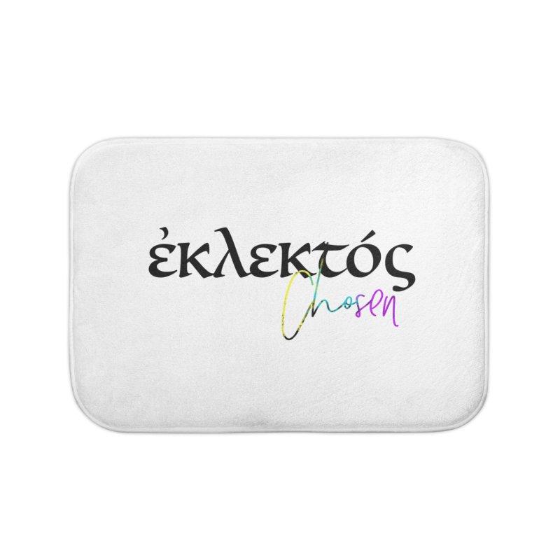 Eklektos - Chosen (White) Home Bath Mat by XXXIII Apparel