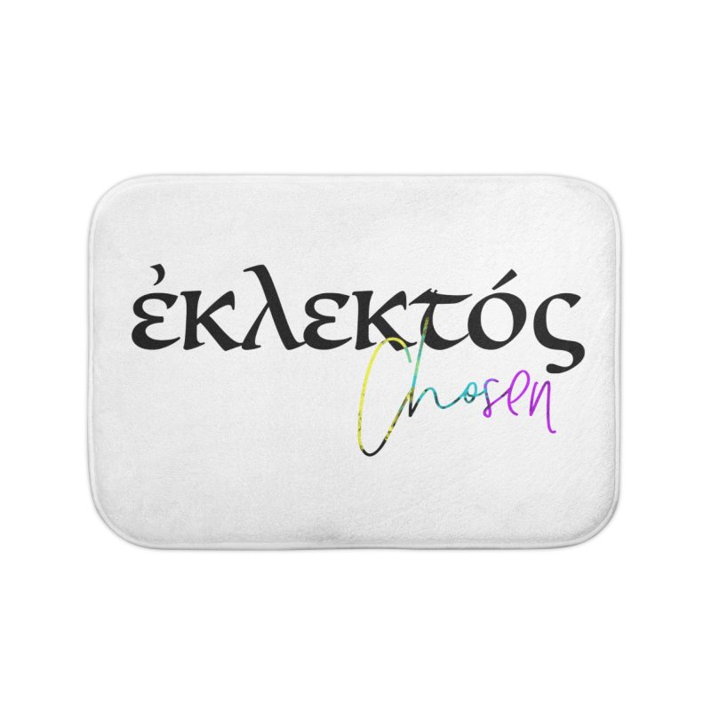 Eklektos - Chosen Home Bath Mat by XXXIII Apparel
