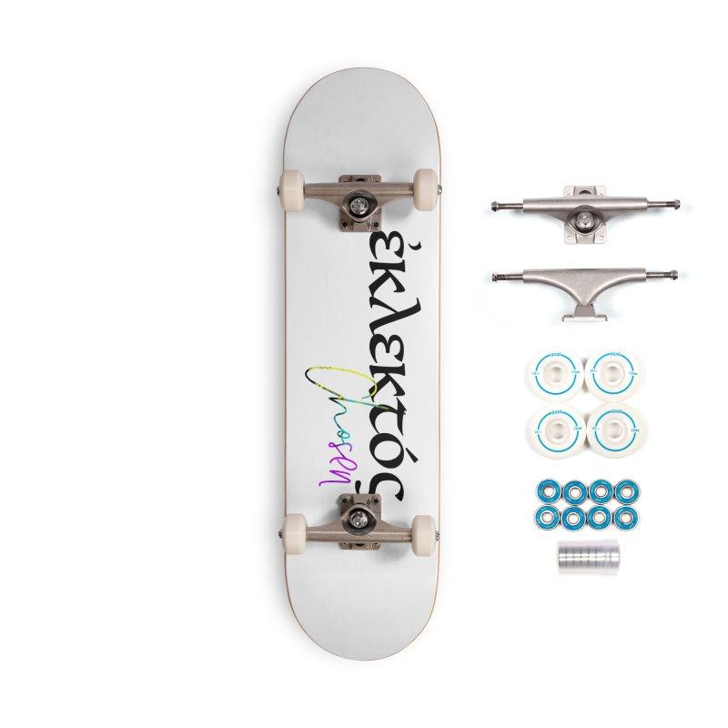 Eklektos - Chosen Accessories Complete - Basic Skateboard by XXXIII Apparel
