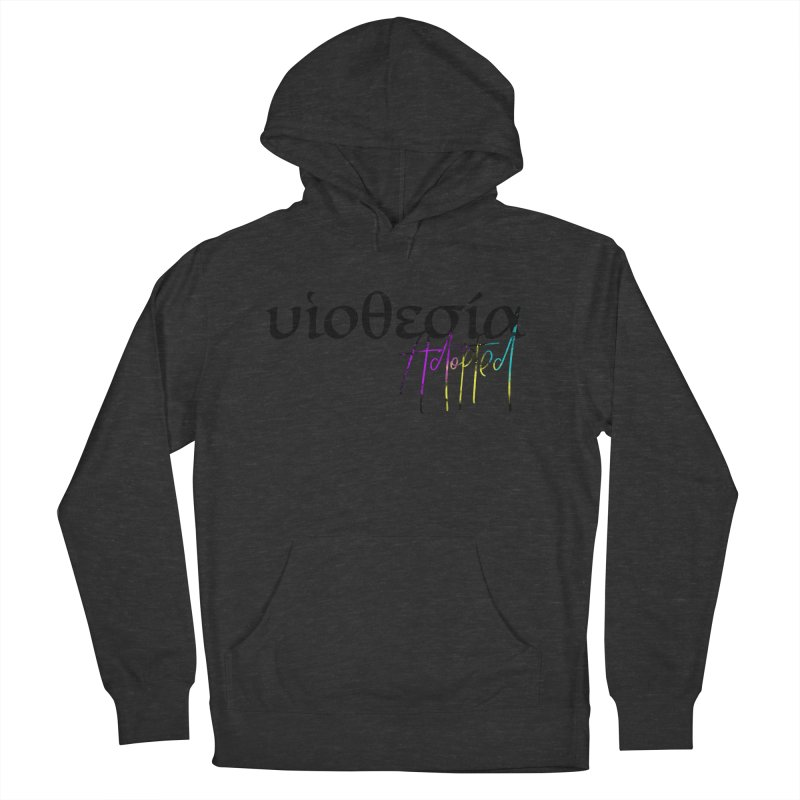 Huiothesia - Adopted Men's French Terry Pullover Hoody by XXXIII Apparel