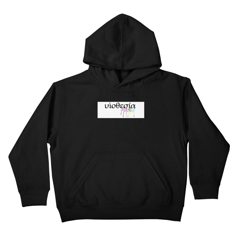Huiothesia - Adopted (White) Kids Pullover Hoody by XXXIII Apparel