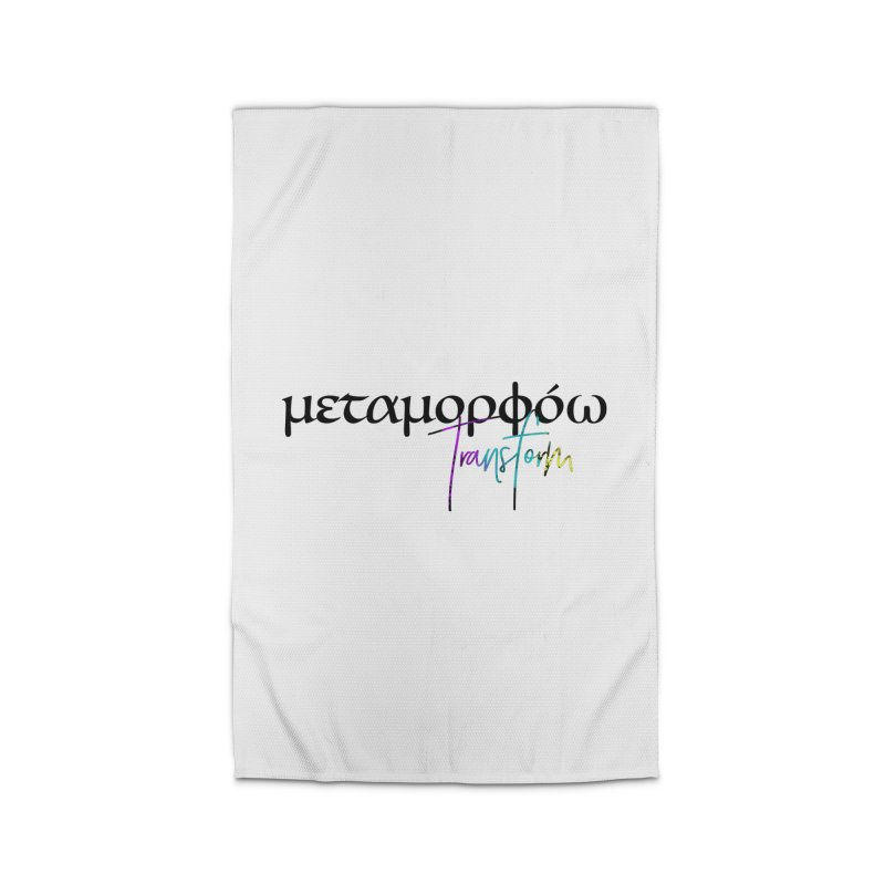 Metamorphoo - Transform Home Rug by XXXIII Apparel