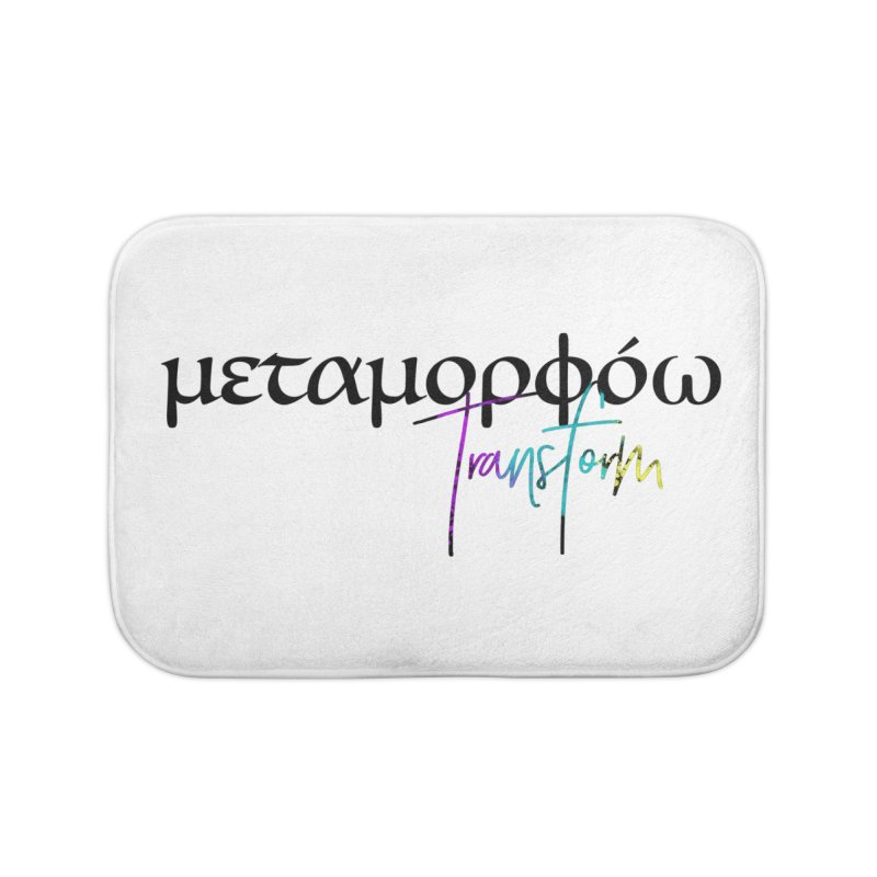 Metamorphoo - Transform Home Bath Mat by XXXIII Apparel