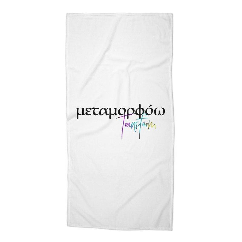 Metamorphoo - Transform Accessories Beach Towel by XXXIII Apparel