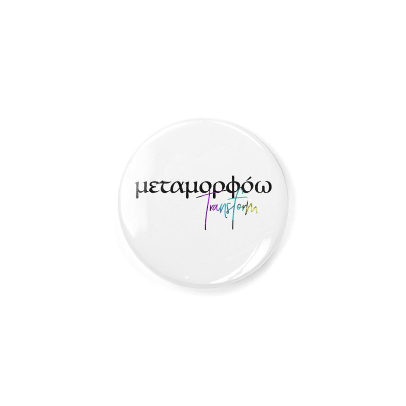 Metamorphoo - Transform Accessories Button by XXXIII Apparel