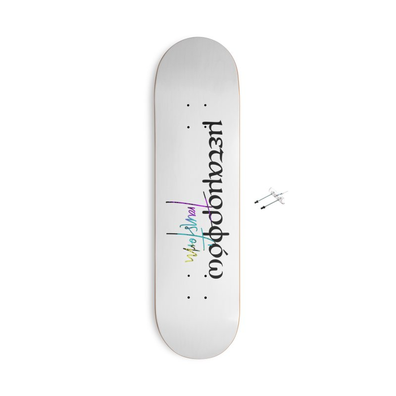 Metamorphoo - Transform Accessories With Hanging Hardware Skateboard by XXXIII Apparel
