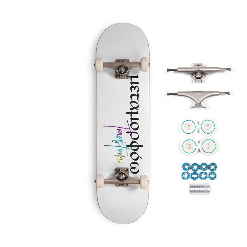 Metamorphoo - Transform Accessories Complete - Basic Skateboard by XXXIII Apparel