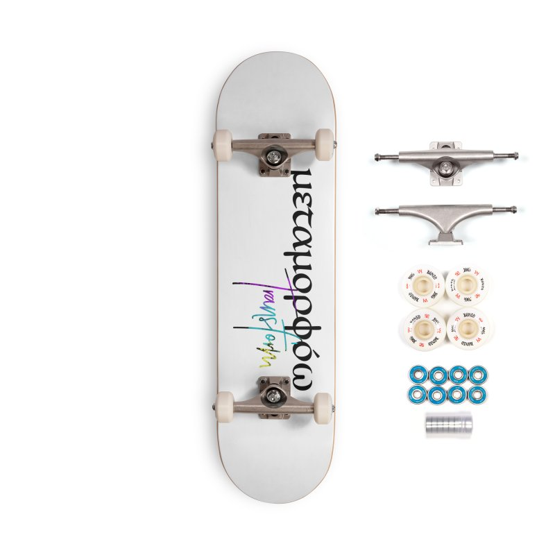 Metamorphoo - Transform Accessories Complete - Premium Skateboard by XXXIII Apparel