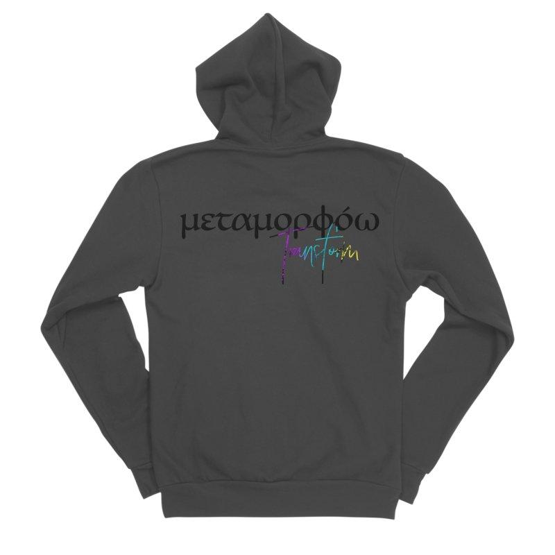 Metamorphoo - Transform Men's Sponge Fleece Zip-Up Hoody by XXXIII Apparel
