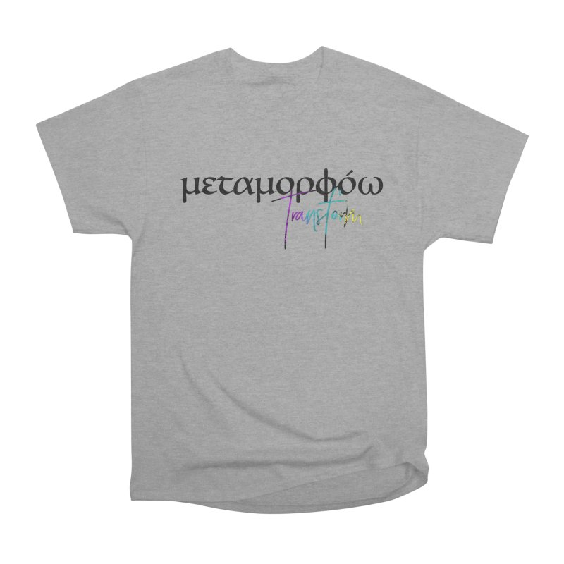 Metamorphoo - Transform Women's Heavyweight Unisex T-Shirt by XXXIII Apparel