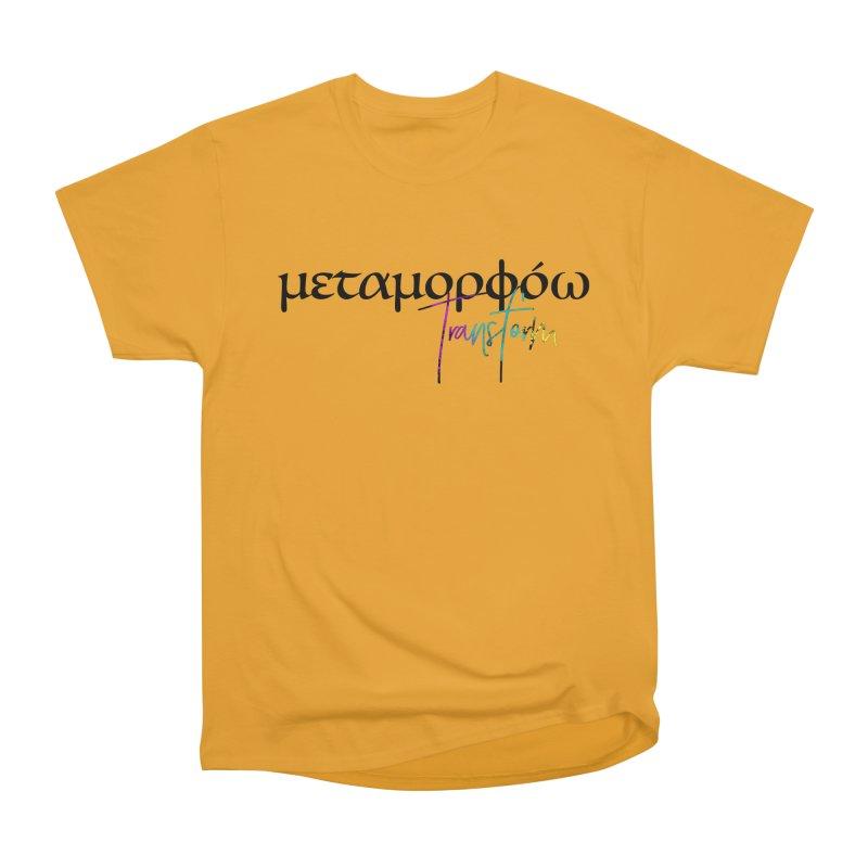 Metamorphoo - Transform Women's Heavyweight Unisex T-Shirt by XXXIII Apparel