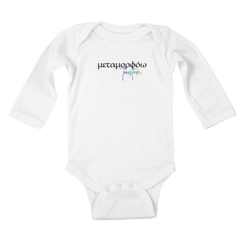 Metamorphoo - Transform Kids Baby Longsleeve Bodysuit by XXXIII Apparel