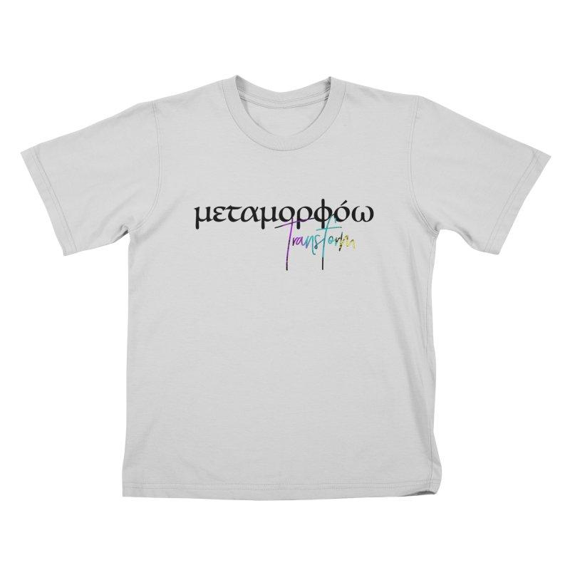 Metamorphoo - Transform Kids T-Shirt by XXXIII Apparel