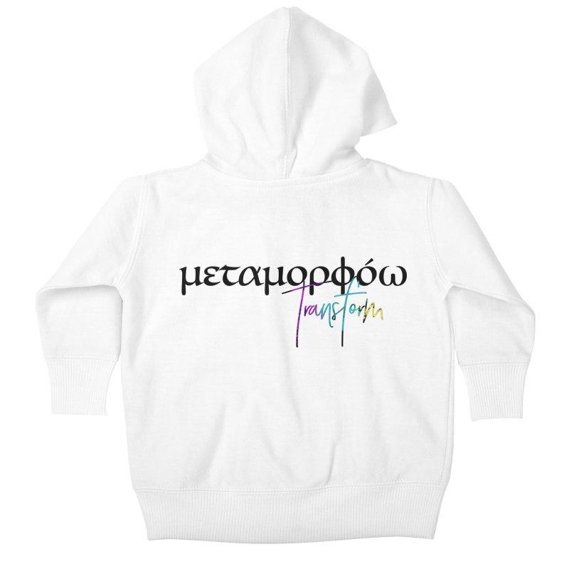 Metamorphoo - Transform Kids Baby Zip-Up Hoody by XXXIII Apparel