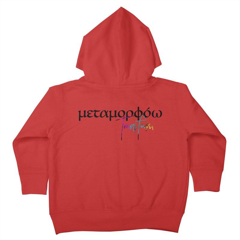 Metamorphoo - Transform Kids Toddler Zip-Up Hoody by XXXIII Apparel