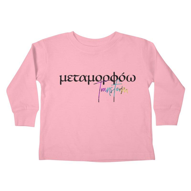 Metamorphoo - Transform Kids Toddler Longsleeve T-Shirt by XXXIII Apparel