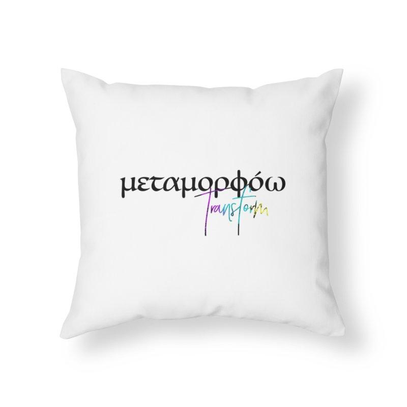 Metamorphoo - Transform (White) Home Throw Pillow by XXXIII Apparel