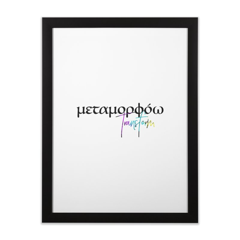 Metamorphoo - Transform (White) Home Framed Fine Art Print by XXXIII Apparel