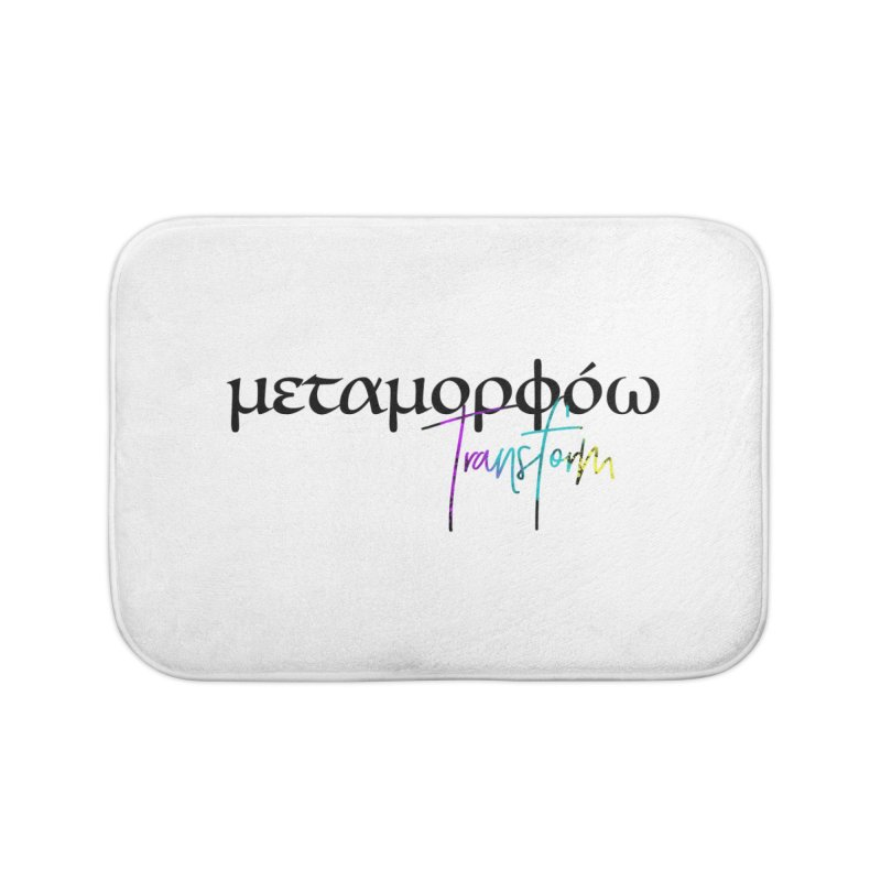 Metamorphoo - Transform (White) Home Bath Mat by XXXIII Apparel