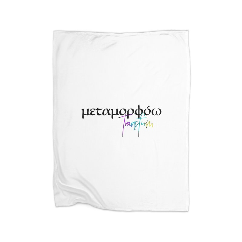 Metamorphoo - Transform (White) Home Fleece Blanket Blanket by XXXIII Apparel