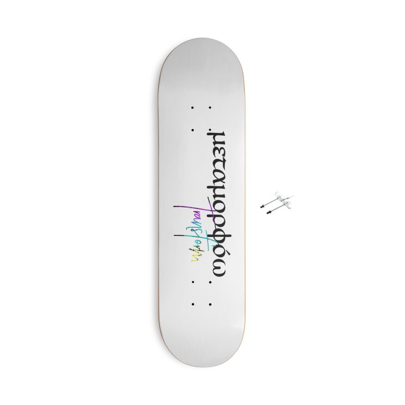 Metamorphoo - Transform (White) Accessories With Hanging Hardware Skateboard by XXXIII Apparel