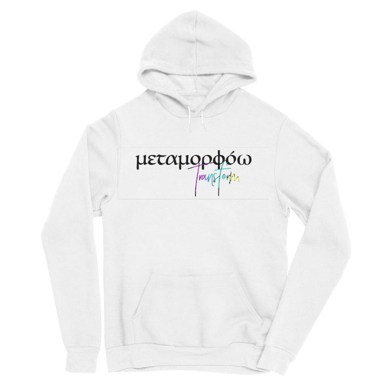 Metamorphoo - Transform (White) Men's Sponge Fleece Pullover Hoody by XXXIII Apparel