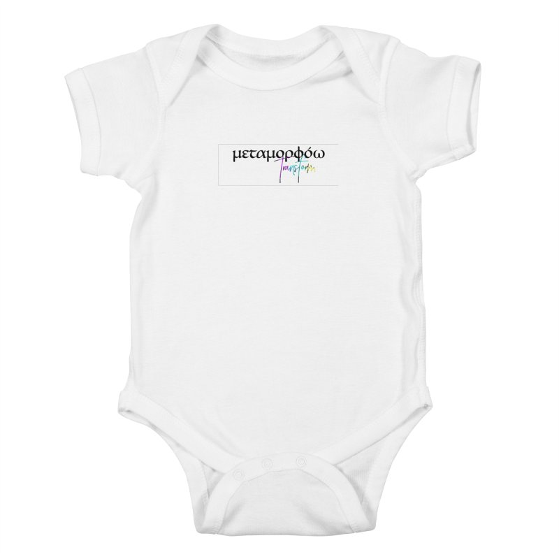Metamorphoo - Transform (White) Kids Baby Bodysuit by XXXIII Apparel