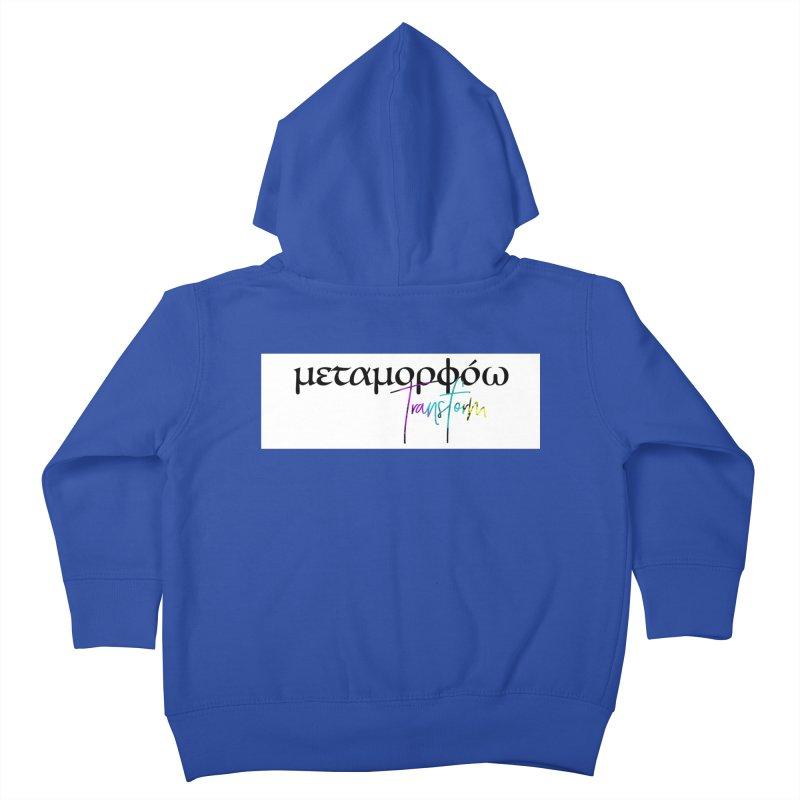 Metamorphoo - Transform (White) Kids Toddler Zip-Up Hoody by XXXIII Apparel