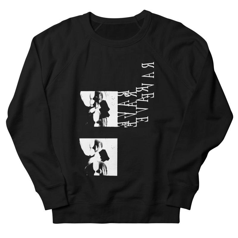 CXEMA Women's French Terry Sweatshirt by xydxydxydxydxydxyd