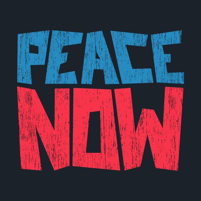 Peace Now Accessories Mug by YANMOS