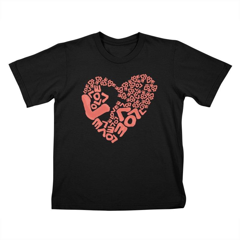 L- for CORAL Kids T-Shirt by Half Moon Giraffe