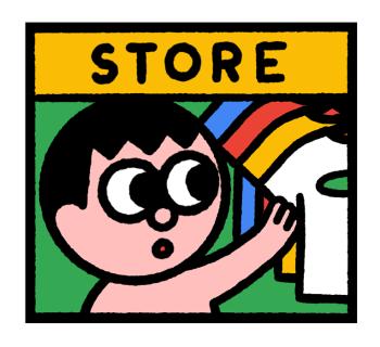 yimeisgreat Logo