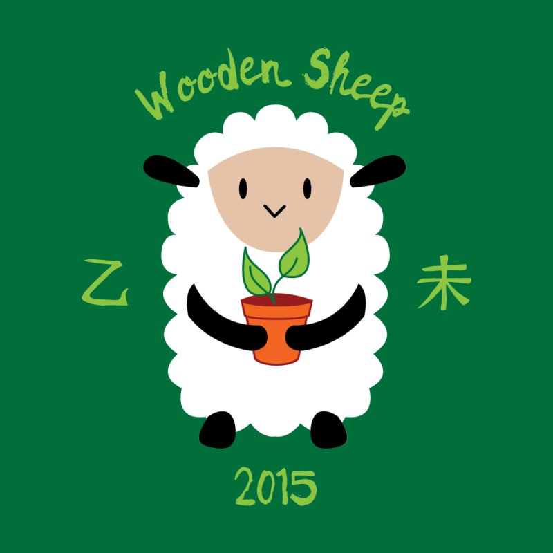 Wood Sheep Baby   by yinyangwest's Artist Shop