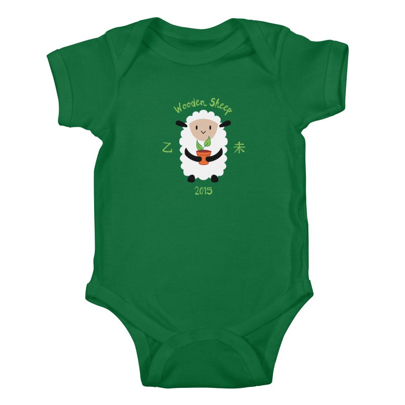 Wood Sheep Baby Kids Baby Bodysuit by yinyangwest's Artist Shop