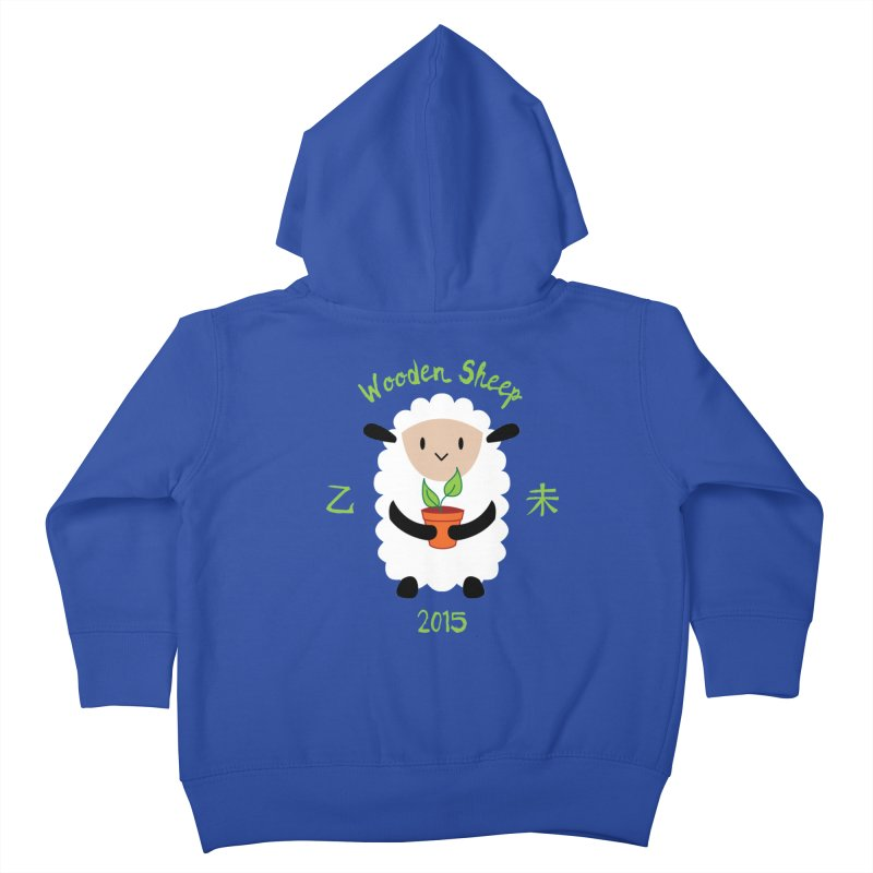Wood Sheep Baby Kids Toddler Zip-Up Hoody by yinyangwest's Artist Shop
