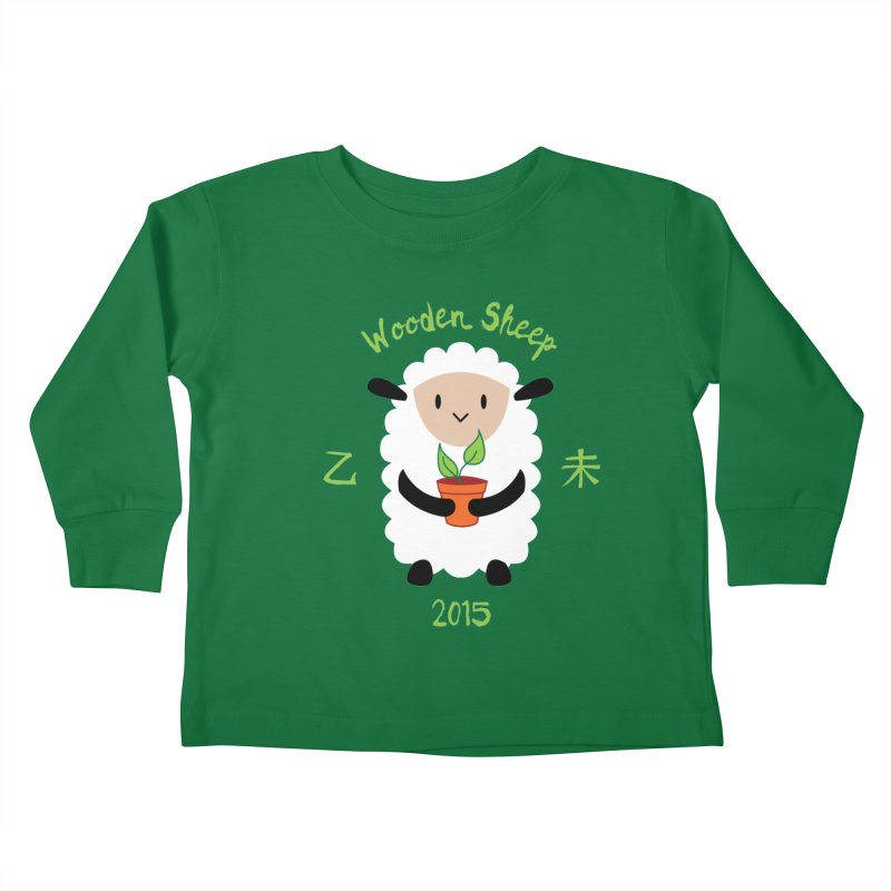 Wood Sheep Baby Kids Toddler Longsleeve T-Shirt by yinyangwest's Artist Shop